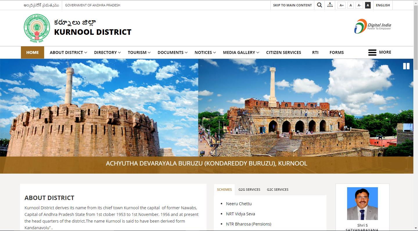 Kurnool, Andhra Pradesh website in English