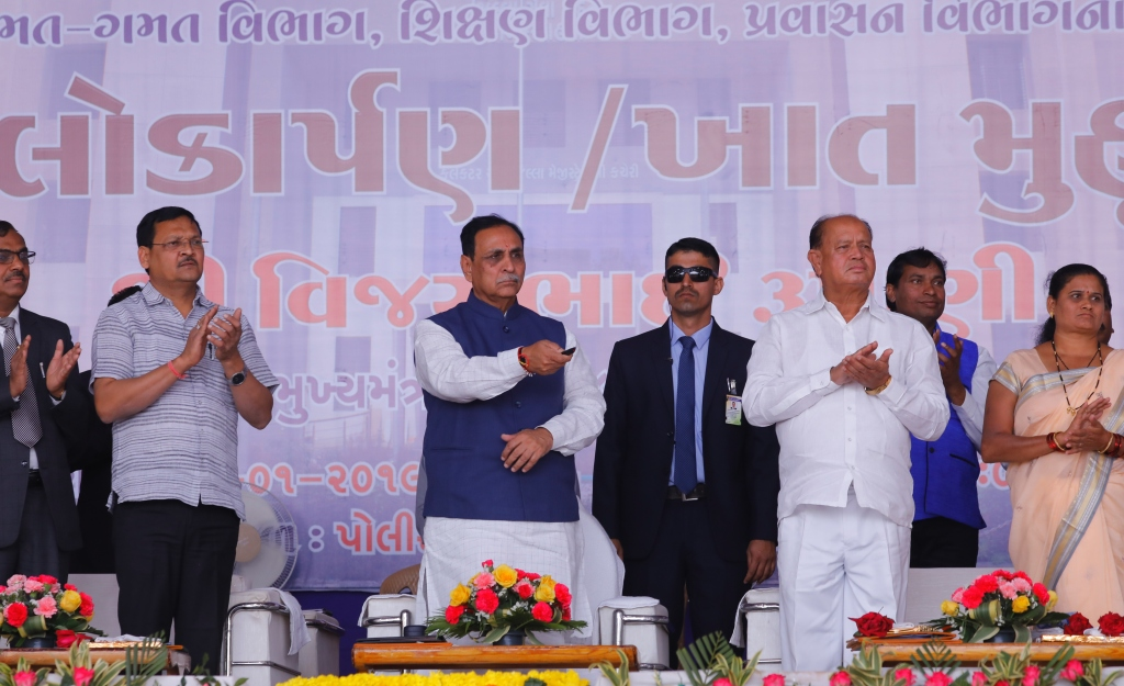 Photo of Hon'ble CM Launching District Website