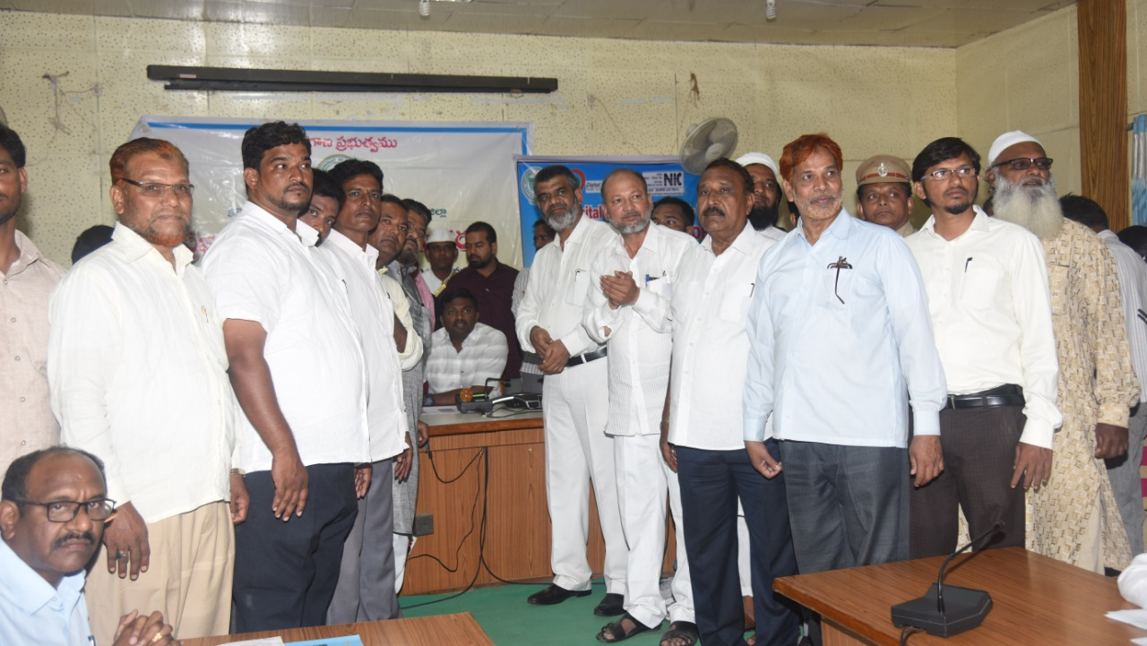Inaguration of Mahabubnagar Urdu Website
