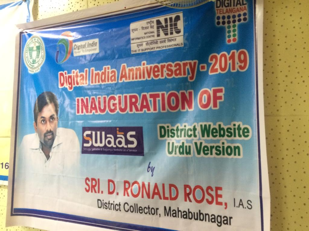 Inaguration of Mahabubnagar Urdu Website Banner