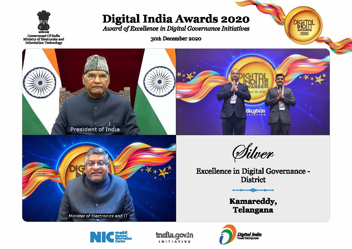 Digital India Award 2020