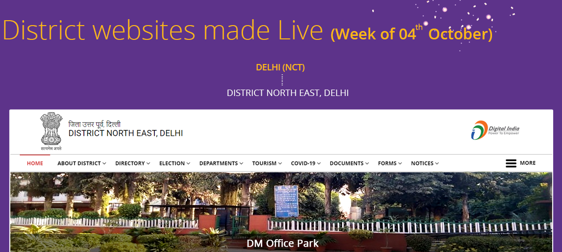District north east website made live on s3waas