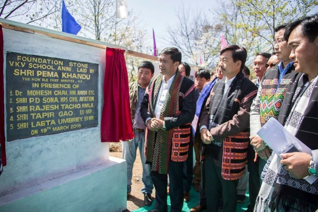VKV Foundation Stone