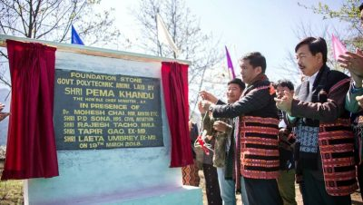 Polytech Foundation Stone