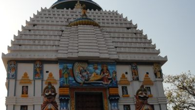 Front View Jagannath Temple .