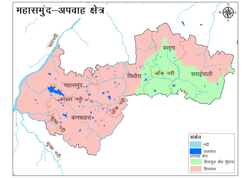 Runoff map of District that shows the catchment area of Rever's.