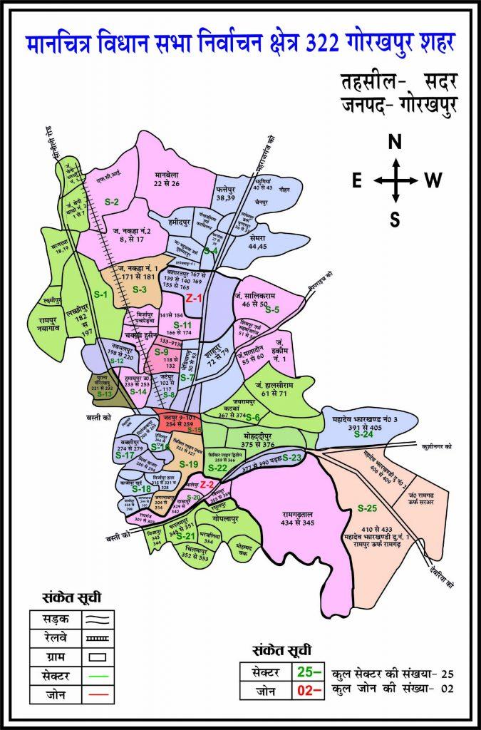 322 -गोरखपुर शहर निर्वाचन क्षेत्र का मैप