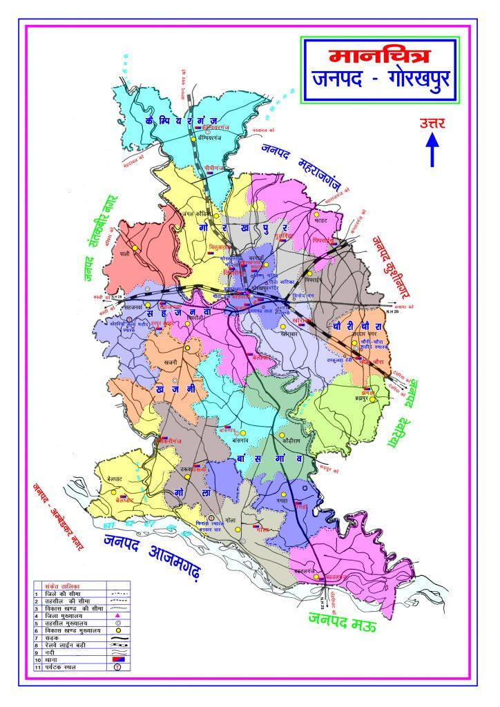 Map of District | District Gorakhpur | India