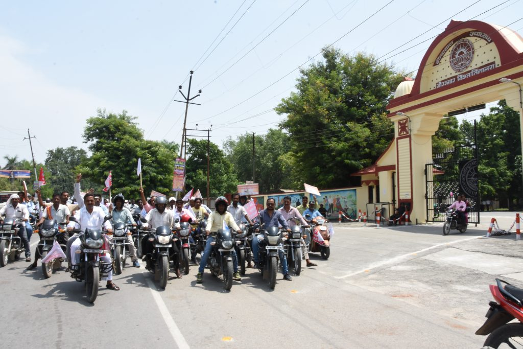 Dastak-2 Awareness Rally in the district