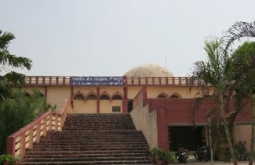 Archeological Museum, Gorakhpur