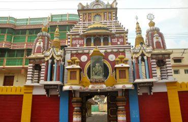Gita Press Gorakhpur