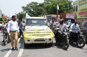 Dastak -2 Rally by Jalnigam officials in the district