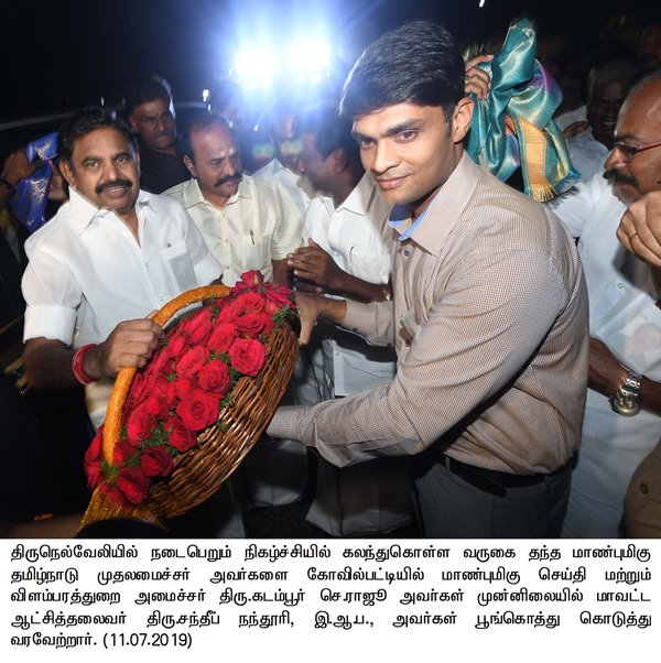 Honarable Chief Minister of TamilNadu at Kovilpatti
