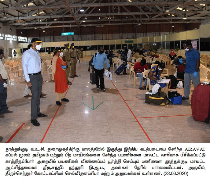 Collector send off the 198 passengers to their native district, who arrived through AIRAVAT ship from Maldives at V.O.C.Port Trust in Thoothukudi