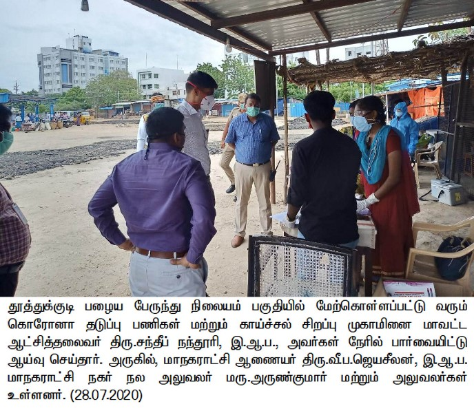 Collector inspected the prevention works on corona and special fever camp activities at old bus stand,mullakkadu and kuringi nagar in Thoothukudi corporation