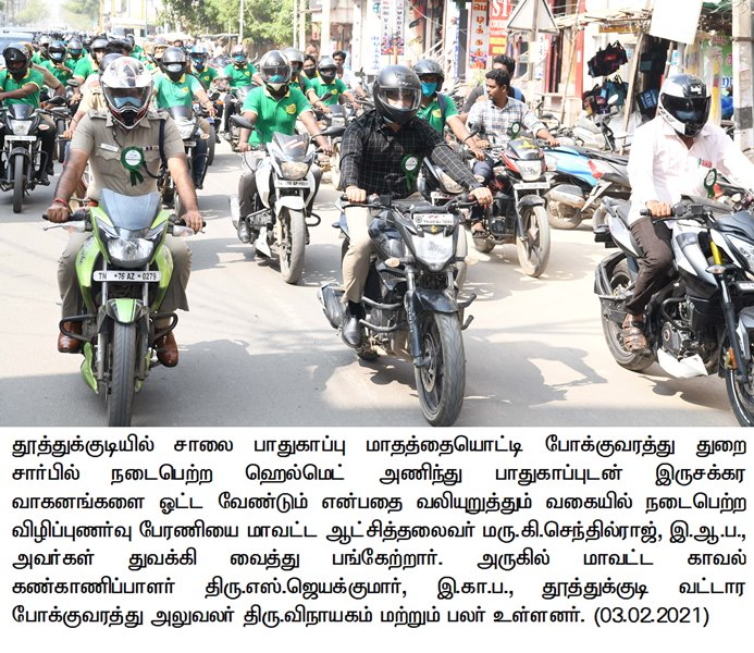 P.R#06 Collector inaugurated and participated in rally regarding awareness of wearing helmets during two wheeler driving due to road safety month