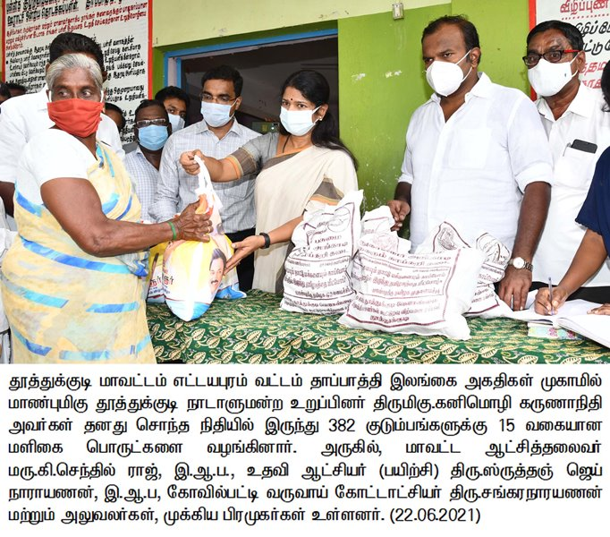 camp in Thappathi