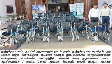 PWD candidates