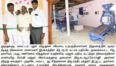Honorable Information Minister Opened up the Oilseeds refining and Value addition Centre at Pudur