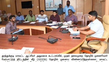NEEDS scheme held at Collectorate