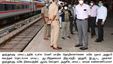 inspection at rly station