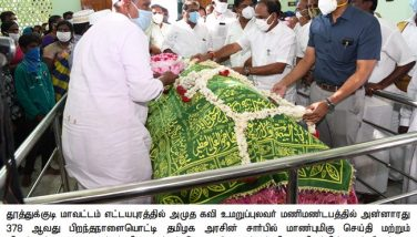 P.R#53 Honorable Information Minister paid homage with flowers at Amuthakavi umarupulavar manimandabam due to his 378th birthday
