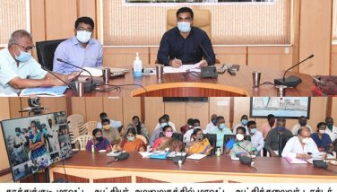 P.R#63 Collector presided the Agriculture Grievance day meeting for formers through video conferencing held at Collectorate