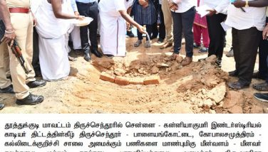 P.R#48 Honorable Fishermen welfare Minister inaugurated the Road construction works under Industrial cadiar scheme at Tiruchendur