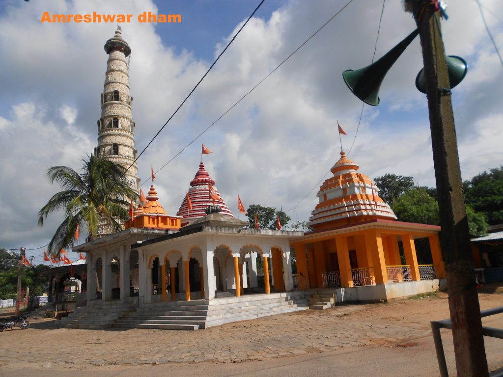 District Khunti, Government of Jharkhand | The Land of