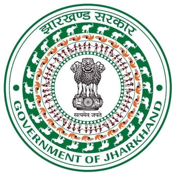 Logo Jharkhand