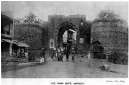 Jawahar Gate old photo.