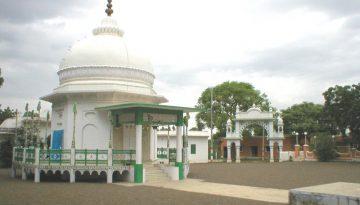 Dargah Shareif