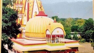 श्रीनाथजी का बडा मंदिर