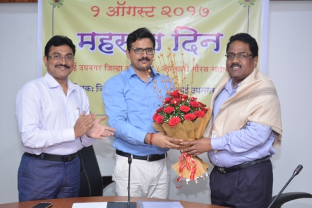 Additional Collector felicitation