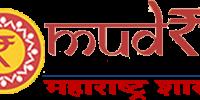 Mahamudra - Pradhan Mantri MUDRA Yojana (PMMY)