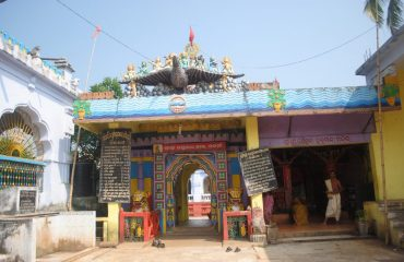 Main Entrance of OdagaonTemple