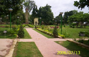 Nayagarh Park view