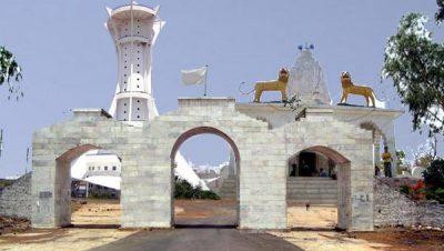 Main Gate of Temple Giraudpuri Dham