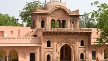 Nahar Singh Mahal