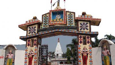 hatnikala temple