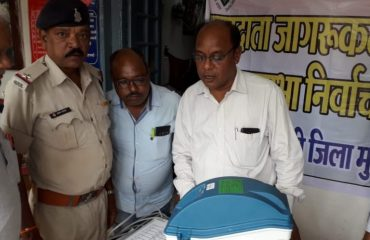 EVM and VVPAT Demonstration to Police Personnel