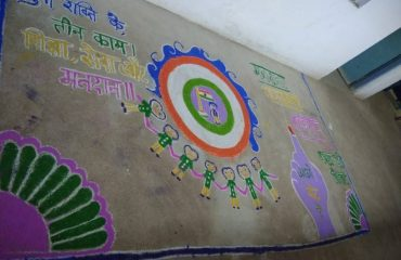 Voter Awareness by Rangoli at various school and College