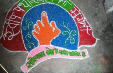 Voter Awareness Campaign by Rangoli at various places