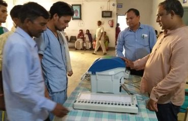 Awareness Campaign at District Hospital