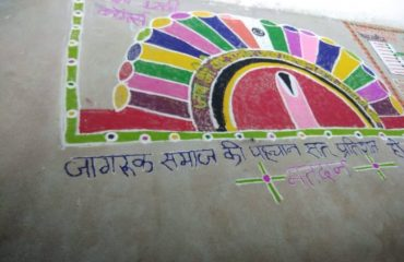 Awareness Campaign by Rangoli at School