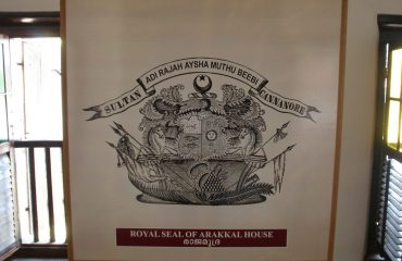 Royal Seal Of Arakkal House