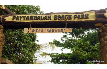 Payyambalam Beach Gate