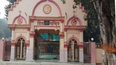 Bhanwar Nath Temple Interior