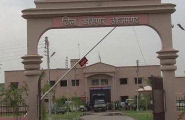 District Jail Azamgarh