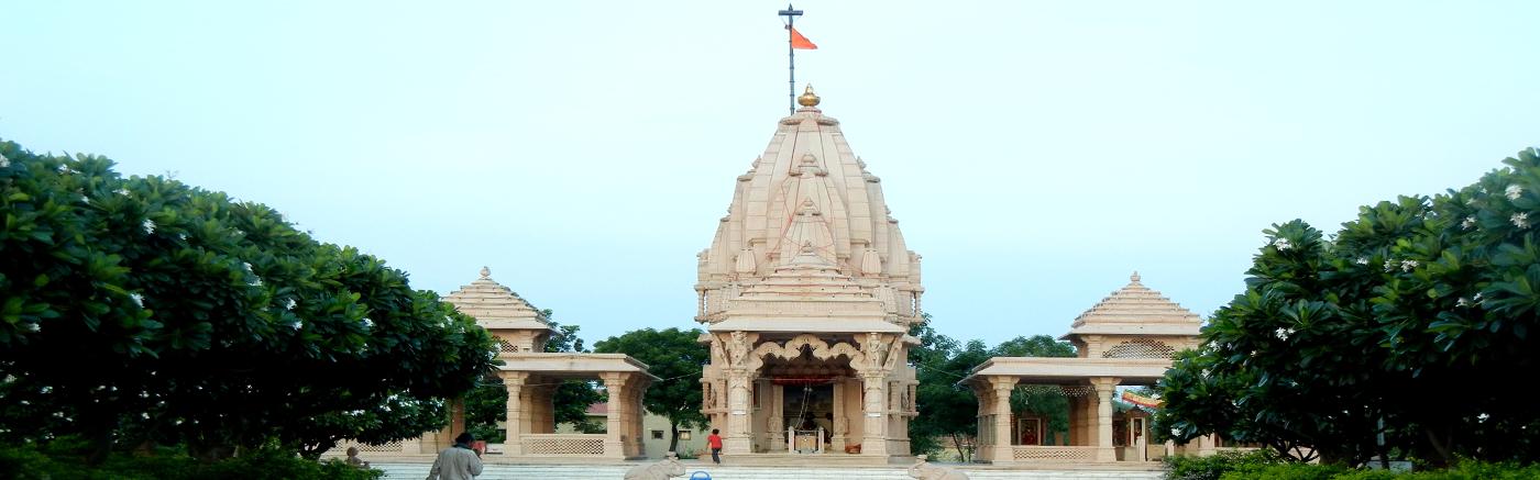 हरि-हर-मंदिर